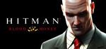 [PC, Steam] Hitman: Blood Money US$1.48 (~A$1.91) @ GameBillet