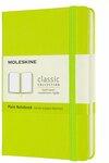 Moleskine Classic Hard Cover Pocket Notebook Lemon Green $5 + $8.80 Postage @ Milligram