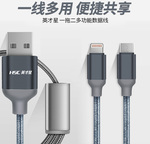 HSC X22 Combination Lightning and Micro USB Cable (1m) US $0.99 (~AU $1.35) Delivered @ Joybuy