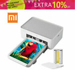 Xiaomi Mijia Mi Wireless Photo Printer Standard Pack $151.06  with Extra ink and 40 Sheets Photo $169.96 @ Gearbite eBay