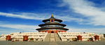 Beijing RT from $378 via China Southern with $25 Voucher, Dublin $984 via Etihad, Perth to Bangkok $391 via Scoot @ Skiddoo