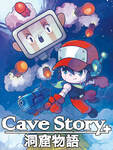 [PC] Free - Cave Story+ @ Epic Games