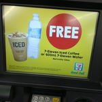 Free Coffee / 600ml Water with No ATM Fee Bank Card @ 7-Eleven ATM