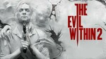 [PC] Steam - The Evil Within 2 - $7.19 (was $39.95)/Roeki - $17.97 (was $29.95) - Fanatical