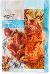 Marinated Split Chicken $4.99 Per kg (Was $6.99) @ ALDI