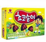 Orion Choco Songi (Mushroom Shaped Chocolate Biscuits) - $0.99 (Was $1.79) + $10 Delivery @ Happy Mart