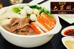 (Carnegie VIC) All-You-Can-Eat Hot Pot Galore ($9 for 2 Person with VISA Checkout) @Scoopon