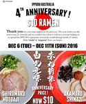 Ippudo Sydney - $10 Akamaru & Motoaji (Dec 6th - Dec 11th)