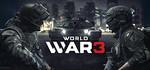 [PC, Steam] Free to Play Weekend: World War 3 (June 20th - 23rd) @ Steam