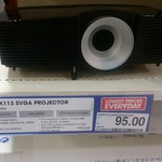 ACER X113 SVGA Projector - Officeworks Instore Only - $95