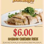 $6 Chicken Rice (Normally $10), Saturday (04/06) @  Mr Loys Puff (Melbourne)