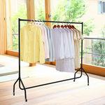 6 FT Clothes Rack Metal Garment Display Rolling Rail $35 Delivered @ After7