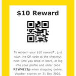 $10 off Instore with QR Code ($10 Minimum Spend and Membership Required) for Existing Eligible Members @ IKEA