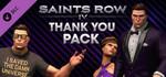 Free DLC: Saints Row IV - Thank You Pack