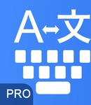 FREE [iOS] Translate Keyboard Pro [$1.99 now FREE]