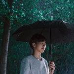 Xiaomi Automatic Foldable Umbrella UV Protection (Melbourne Stock) $26.95 Delivered @ Shopro