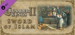 [Steam] Free Crusader Kings II: Sword of Islam Expansion/DLC (Normally $14.50)