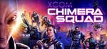 [PC, Pre Order] Steam Chimera Squad Pre-Order Price $14.97 (50% Off) @ Steam