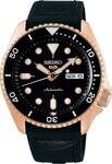 Seiko 5 Sports Automatic SRPD76K $219 Delivered @ Starbuy