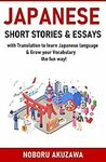 [eBook] Free - Japanese Short Stories & Essays for Language Learners @ Amazon AU/US