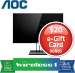 "AOC 24V2Q 23.8"" Full HD 5ms 75hz FreeSync IPS Monitor (+ $20 E-Gift Card)  $94.05 + Delivery (Free with eBay+) @ Wireless 1 eBay"