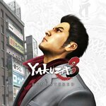 [PS4] Yakuza 3 Remastered $12.47 (was $24.95)/Call of Cthulhu $9.95/Life is Strange 2 Complete Season $19.11 - PlayStation Store