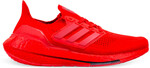 adidas Ultraboost 21/Ultraboost DNA $99.99 + Delivery at Hype DC