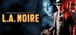 [Steam] 75% off - LA Noire $12.49 (Complete $14.99), Dragon Age: Origins $4.99 (Complete $7.49)