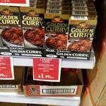 [VIC] S&B Japan Golden Curry Block $1.99 @ Colonial Fresh Markets (Glen Waverley)