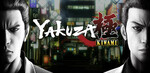 [PC] Steam - Yakuza Kiwami - £6.40 (~$11.85 AUD)(possibly VPN needed for activation) - Gamesplanet UK