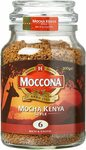 Moccona Mocha Kenya Style 6 x 200g $38.84 ($34.96 S&S) + Delivery ($0 with Prime/$39 Spend) @ Amazon AU