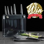 Win a Baccarat Id3 Black Samurai Sakai 7 Piece Knife Block (Worth $1200) for You and a Friend from Baccarat