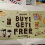 Buy 1 Get 1 Free Japanese Snacks e.g. Lotte Brand Ghana Chocolate - 2 for $2.99 @ Miniso
