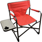 BCF Directors Chair with Side Table $29.99 Pickup or + Delivery (Free Membership Required)