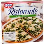 ½ Price Dr Oetker Ristorante Pizza Varieties $3.75 | ½ Price Nando's PERi PERi Sauce 125g Varieties $1.92 @ Woolworths
