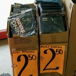 Bunnings Adult and Kids Ponchos $2.50 @ Bunnings