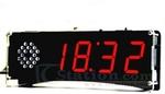 Red LED Digital Electronic Clock DIY Kit US9.5, DIY Kit 5MM LED Flash Light US$0.90 + US$5 Delivery @ ICStation