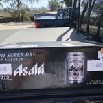 [NSW] Asahi Super Dry Cans 24 Pk $34.32 @ Dan Murphy's (Penrith)