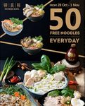 [WA] Free Noodle Bowls Everyday For the First 50 Customers (From 6PM, 28 October - 1 November) @ Wonderbowl (Northbridge, Perth)