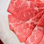 [VIC] Restaurant quality sliced wagyu $49.90 for 2kg - Free pick up in CBD or $20 Delivery @ Pokémart