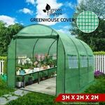 Greenfingers Garden Shed 3x2x2m³ Greenhouse Replacement Cover $23.95 Delivered @ Ozplaza.living eBay