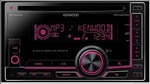 Kenwood DPXMP3120 Dual-DIN CD Receiver [Factory Scoop] @ JBHifiOnline - $119 + $9 Delivery