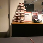 Myer Melbourne CBD - Nutella  750g Clearance: $4