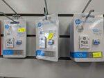 [VIC] HP Micro SDHC Card 32GB $9.60, 64GB $16, 128GB $30.40 @ Australia Post (Diamond Creek)