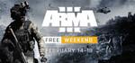 [Steam] Free to Play : Arma 3 (14-18 Feb)