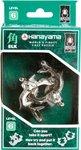 "Hanayama Cast Metal Brain Teaser Puzzle ""Enigma"" (Level 6) $10.39 + Shipping (Free w/ Prime) @ Amazon US via AU"