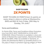 2x Points at Big W, Woolworths & BWS @ Woolworths Rewards via App (Activation Required)