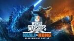 [PC] Free - World Of Warships Godzilla vs. Kong Starter Pack + Supply Drop - Alienware Arena