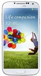 HTC One $685 Samsung S4 White $785 + Free Shipping (AU Stock) @ Mobileciti