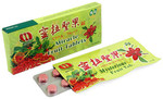 15% off Storewide - The Totem - 2 Packs of Miracle Berries for $25.50